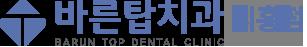 바른탑치과 시흥점 Logo